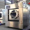 FORQU 304 stainless steel 30kg fully automatic laundry machine