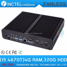 2015 new product mini pc 4G RAM 320G HDD gaming computer tower