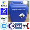 64-19-7 PHCHEM chemical industry acetic acid Factory supply best price ethylene diamine tetra acetic acid