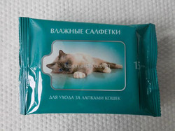 pet cleaning wet wipe/animal cleaning wet wipes/non-alcoholic pet cleaning wet wipes