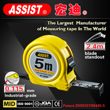 Difference kinds of measuring tape abs steel promotional 16ft steel logo tape measure