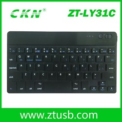 Bluetooth keyboard for cube i7 stylus tablet ,stylus 7 android tablet