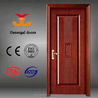 Best Price Interior wooden door from china