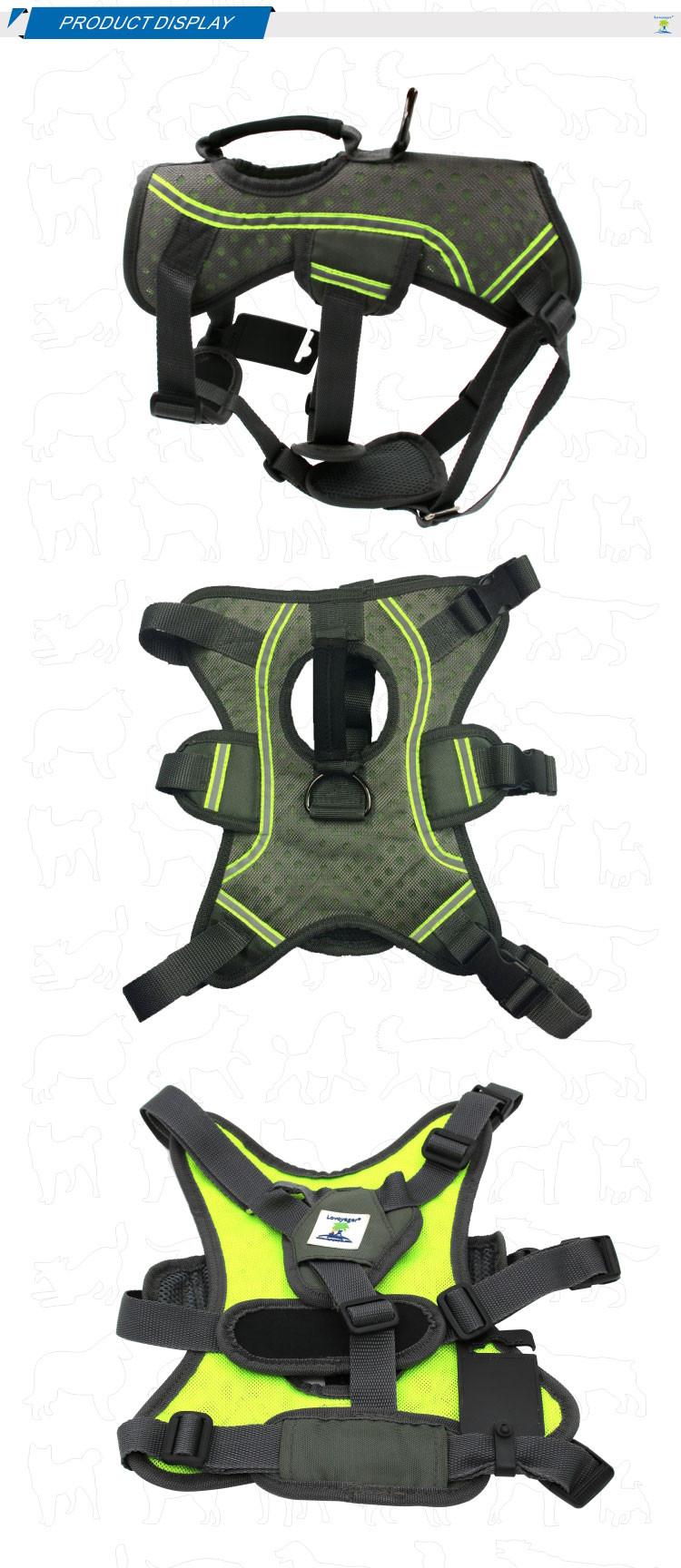 pet harness 2