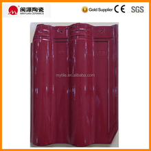 MinYuan Rose Red Interlocking Roofing Tile , Glazed Roof tile