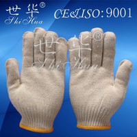 factory supply skin color cotton gloves