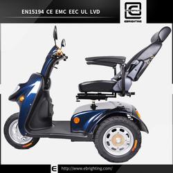 Egypt vespa BRI-S06 cepassenger electric auto rickshaw tuk tuk