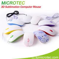 Sublimation 3D Computer Mouse