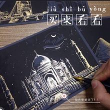 2015 new design fashion high light scratch night view painting