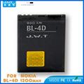 De alta capacidad de la batería del teléfono celular de la batería 3.7v 1150 mejor mah batería del teléfono celular