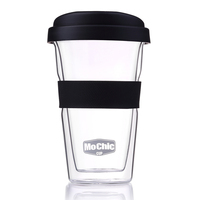 300ml Popular Logo Customized Coffee Cup,High Borosilicate & Silicone Glass Cup,Insulated Glass Juice Cups