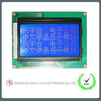 industrial 128x64 lcd crystal display