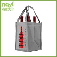 four bottle divide wine safe non woven bag with custom logo and sze