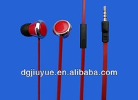 For MP3/MP4/MP5 music player ball design Flat cable earphone