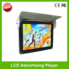 19inch bus lcd advertising player