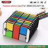 2 in 1 tpu pc cell phone case cover for samsung galaxy S4 multicolor safety cover for mobile phone
