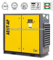 electric drive screw air compressor inverter compressor with PM Motor permanent motor 37kw 7bar air compressor