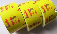Single PE Coated Paper Roll for Sugar &Salt&Pepper Sachets