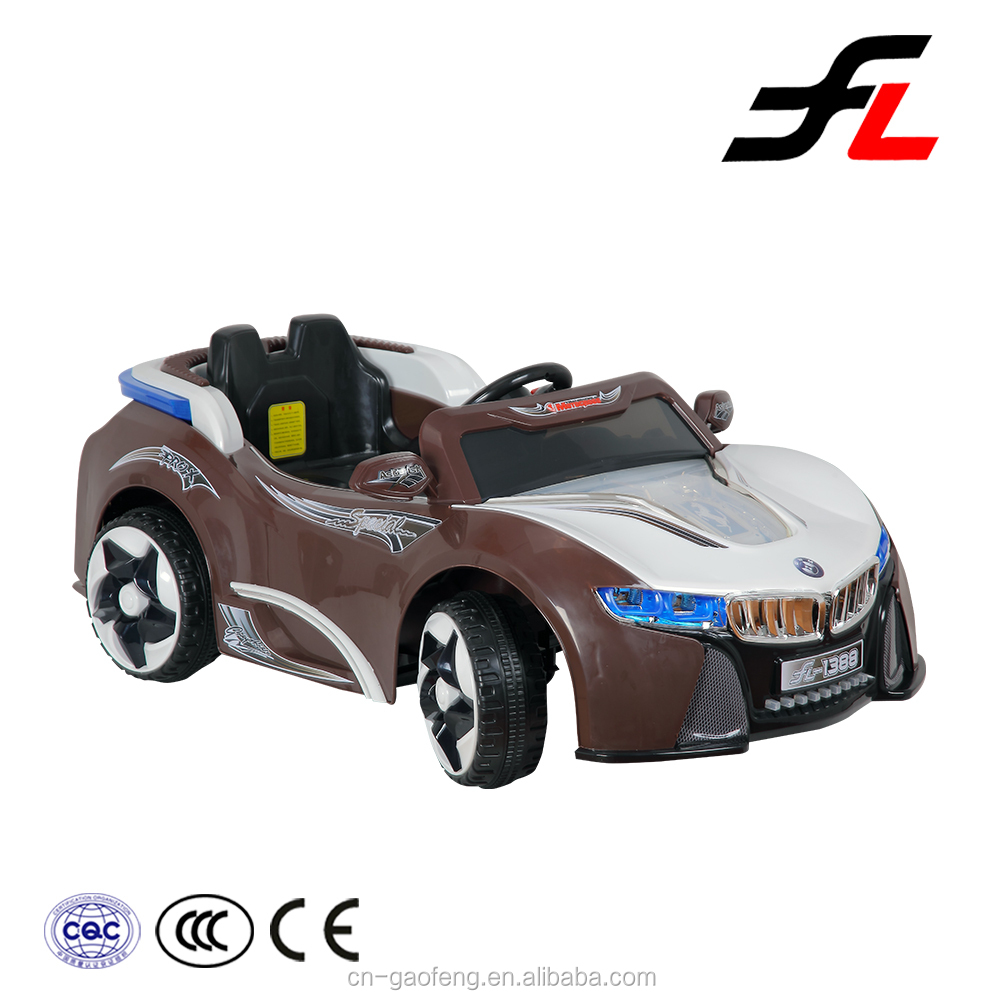Ride On Toy Car : Kids ride on electric cars toy for wholesales car