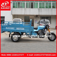 Guangzhou cargo use three wheel motorcycle/hot sale electric trike/China tricycle cargo