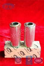 Multifunctional auto oil filter for wholesales