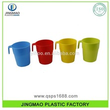 Plastic Drinking Cup plastic drink promotional cups beer