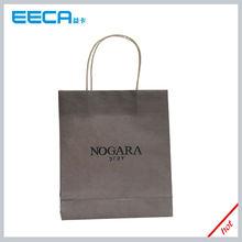 Venta caliente de papel kraft bolsas de embalaje para la ropa/ir de compras