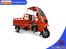 200cc tricycle for cargo with cabin 200ZH