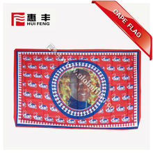 Poly Body Flag Purchased For Advertising/Promotion/Sport Events
