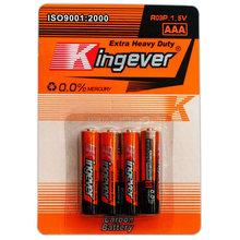 D C AA AAA 9V many packing dry battery