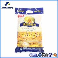 5kg handling laminated vacuum rice packaging bag