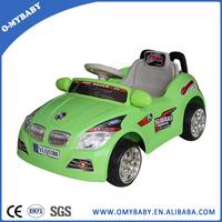 2015 China Good Quality 4 Wheel Cars For Kids