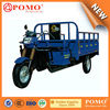 POMO-2015 good quality new three wheel motorcycle rickshaw tricycle