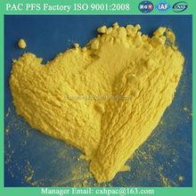 ISO tech grade polyaluminium chloride (pac) 30% produce promotion