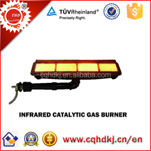Ceramic heating element infrared powder coating oven