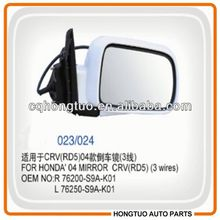 New Auto Spare Parts Bluetooth Rearview Mirror Handsfree Car kit for HONDA'04 CRV(RD5) 3 Wires