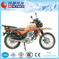 2013 competitive price best-selling motorcycle 125cc ZF125-C