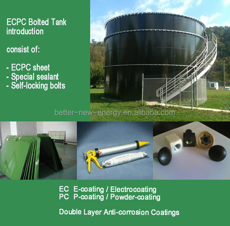 ECPC Bolted steel tank biogas digester