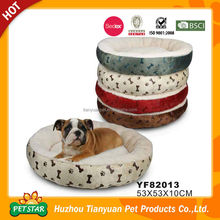 New Pet Products Round Soft Hamburger Dog Bed