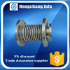 High pressure caster fitting the stainless axial pipe compensator bellow covers