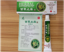 Anti fungistasis ointment from Manufacturer