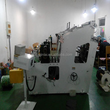 punching machine for die cutting aluminum foil lid