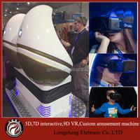 Kids Amusement Park Entertainment 9D Mini Cinema , Mini 9D VR Cinema