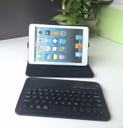 Rotatable Lychee Leather Stand Case With Keyboard for iPad mini