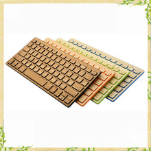 2016 hot sale china manufacture super thin bamboo laser bluetooth wireless keyboard