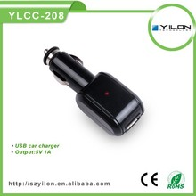 Nicking looking mini 5v1a usb car charger for apple