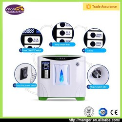 Mother's Day gift anion UV sterilization + 93%O2 mini portable electronic medical machine manufacturer for sale
