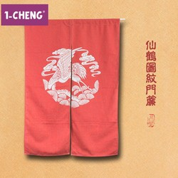 Chinese Style Curtain Printed Design Decorative Door Curtain Cool Hangings Window Curtains