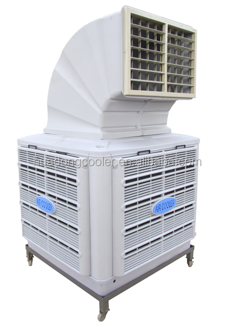 Industrial Swamp Cooler : Low noise centrifugal air cooler cmh industrial