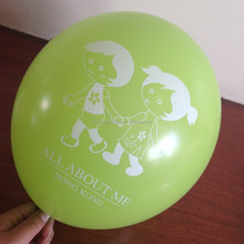 12inch good quality customized latex advertising balloon